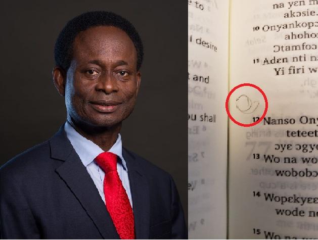 HAIR IN THE BIBLE - APS. OPUKU ONYINAH